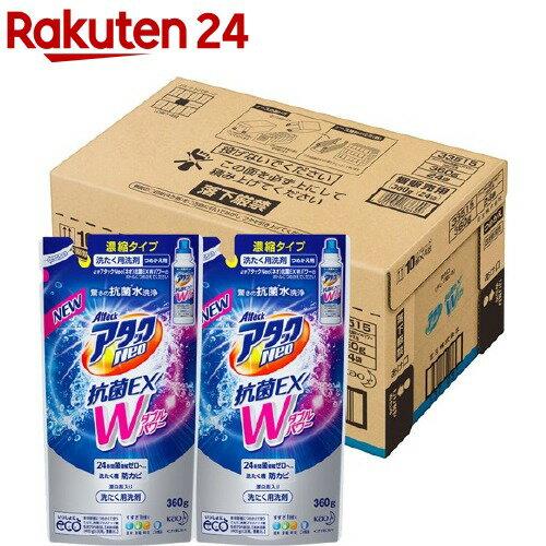 アタックNeo 抗菌EX Wパワー つめかえ梱販売用(360g*24袋)【アタックNeo 抗菌EX Wパワー】