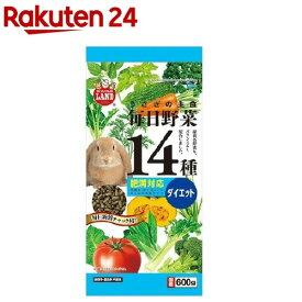 ミニマルランド うさぎの主食 毎日野菜14種 ダイエット(600g)【ミニマルランド】