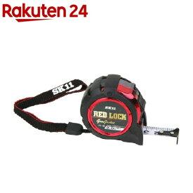 SK11 レッドロック16 2.0m SRL-1620-G(1コ入)【SK11】