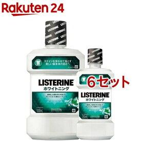 リステリンホワイトニング マウスウォッシュ 増量セット(1000ml+250mL*6セット)【LISTERINE(リステリン)】