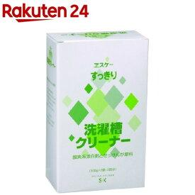 エスケー石鹸 すっきりシリーズ 洗濯槽クリーナー(500g*2コ入)【イチオシ】【エスケー石鹸 すっきりシリーズ】