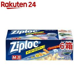 ジップロック イージージッパー M 大容量(30枚入*6箱セット)【Ziploc(ジップロック)】