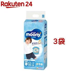 ムーニーマン パンツ ビッグより大きい (13〜28kg) 男の子 エアフィット(26枚入*3コセット)【moon01】【ムーニーマン】[おむつ トイレ ケアグッズ オムツ]