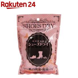 靴用乾燥剤 シューズドライ 男女兼用(4コ入)