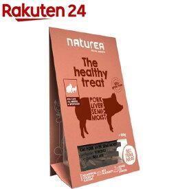 ナチュレア 猫用 セミモイスト ヘルシートリーツ 豚レバー(100g)【ナチュレア】