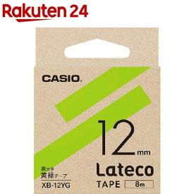 カシオ ラテコ用テープXB-12YG(1個)