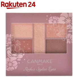 キャンメイク(CANMAKE) パーフェクトスタイリストアイズv 19 アーバンコッパー(3.0g)【キャンメイク(CANMAKE)】