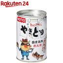 ホテイフーズ やきとり たれ味(260g)[缶詰]