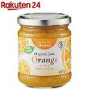 オーサワの有機オレンジジャム(210g)【オーサワ】
