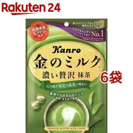 カンロ 金のミルクキャンディ 抹茶(70g*6袋セット)