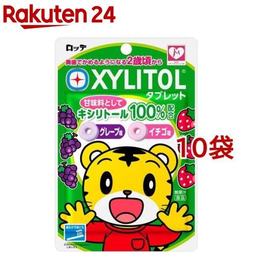 キシリトールタブレット(30g*10コ)【キシリトール】