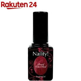 ネイリティー ステップレスジェル パールワインレッド 192(7g)【Naility!(ネイリティー)】