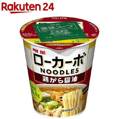 低糖質麺ローカーボヌードル鶏がら醤油