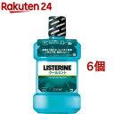 薬用リステリン クールミント(1000ml*6個セット)【q7y】【LISTERINE(リステリン)】[マウスウォッシュ]
