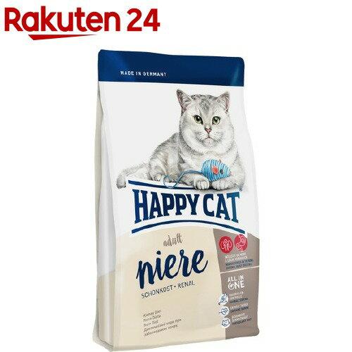 ハッピーキャットスプリームダイエットニーレ全猫種成猫-高齢猫用腎臓サポート