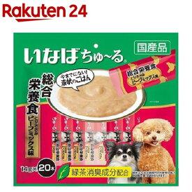 いなば ちゅーる 総合栄養食 とりささみ ビーフミックス味(14g*20本入)【ちゅ〜る】