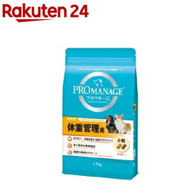 プロマネージ 体重管理用 成犬用(1.7kg)【m3ad】【dalc_promanage】【プロマネージ】[ドッグフード]