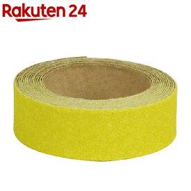 SK11 すべり止めテープ ロールタイプ 屋外用 イエロー(1個)【SK11】