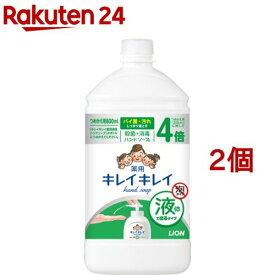 キレイキレイ 薬用液体ハンドソープ 詰替用(800ml*2コセット)【Gq8】【キレイキレイ】