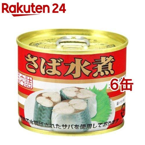 キョクヨー さば水煮(190g*6コ)