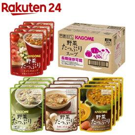 カゴメ 野菜たっぷりスープ(4種*4袋入)【bosai-1】【カゴメ】