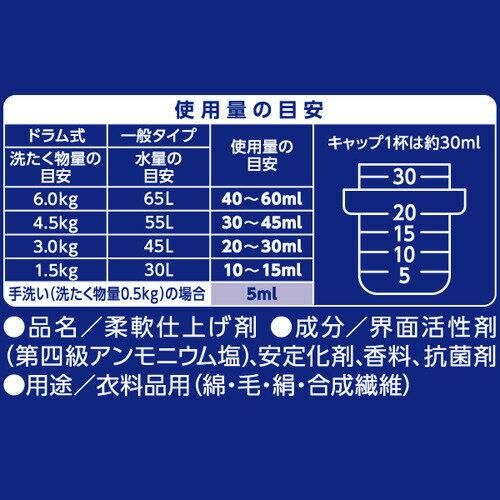 ファーファファインフレグランスオム柔軟剤詰替用大容量