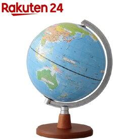 先生オススメ!小学生の地球儀 20cm OYV11(1個)