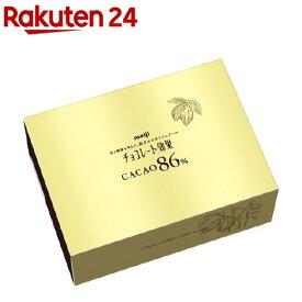 チョコレート効果 カカオ86% 大容量ボックス(935g)【meijiAU01】【meijiAU01b】【チョコレート効果】
