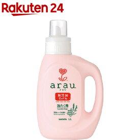 arau.(アラウ) 洗濯用せっけん(1.2L)【アラウ.(arau.)】