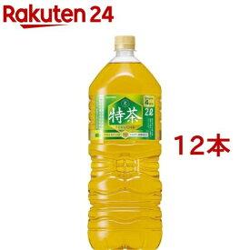 サントリー 伊右衛門 特茶 特定保健用食品(2L*12本入)【特茶】