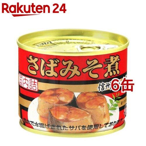 キョクヨーさば味噌煮