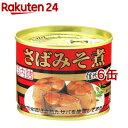 キョクヨー さば味噌煮(190g*6コ)【bosai-2】