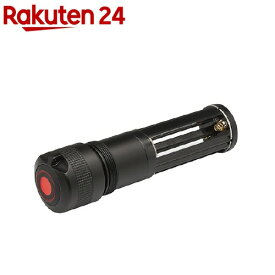 レッドレンザー M7R用乾電池ケース 0387(1コ入)【レッドレンザー】