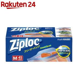 ジップロック フリーザーバッグ M 大容量(45枚入)【Ziploc(ジップロック)】