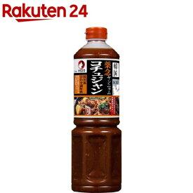 オタフク 韓国薬念コチュジャン(1.15kg)