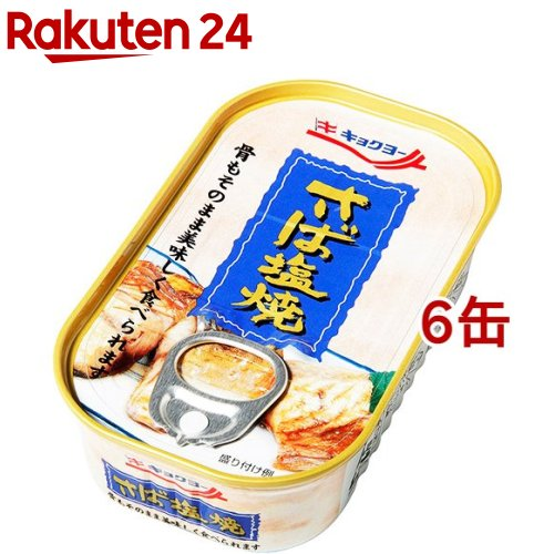 https://tshop.r10s.jp/rakuten24/cabinet/707/24707.jpg?downsize=500:*