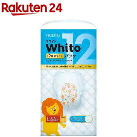 ネピア ホワイト パンツ Lサイズ 12時間タイプ(44枚入)【KENPO_09】【KENPO_12】【ネピア Whito】[おむつ トイレ ケアグッズ オムツ]