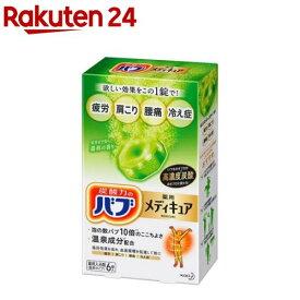 バブ 薬用 メディキュア 森林の香り(70g*6錠)【バブ】[入浴剤]