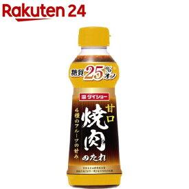 ダイショー 糖質オフ 焼肉のたれ 甘口(350g)【ダイショー】
