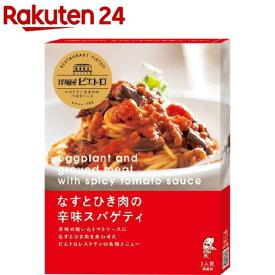 洋麺屋ピエトロ なすとひき肉の辛味スパゲティ(120g)