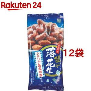 揚げ落花生 シチリア島岩塩(60g*12袋セット)