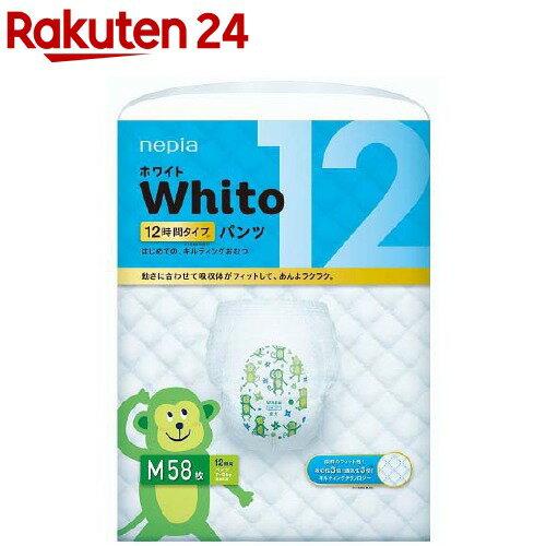 ネピア ホワイト パンツ Mサイズ 12時間タイプ(58枚入)【ネピア Whito】