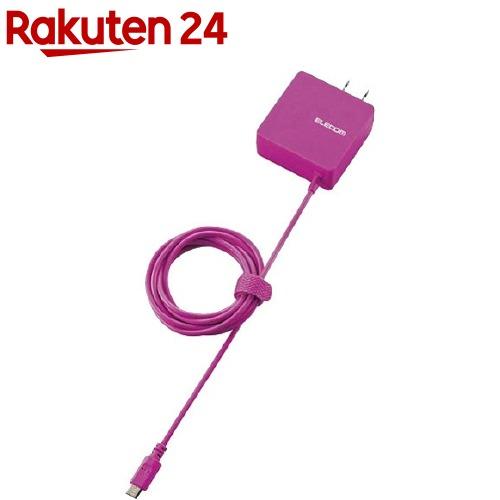 エレコム 急速充電 USB microB スマホ用USB-AC充電器 1.5m ピンク MPA-ACMBC154PN(1コ入)【エレコム(ELECOM)】