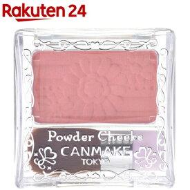 キャンメイク(CANMAKE) パウダーチークス PW23 ピーチピンク(1コ入)【キャンメイク(CANMAKE)】