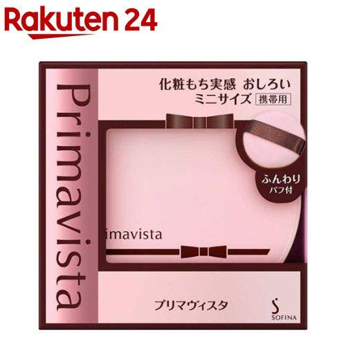 プリマヴィスタ 化粧もち実感おしろい パフ付 ミニサイズ(4.8g)【プリマヴィスタ(Primavista)】