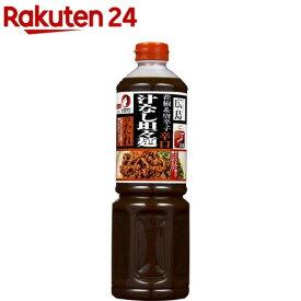 オタフク 広島 汁なし坦々麺のたれ(1.15kg)