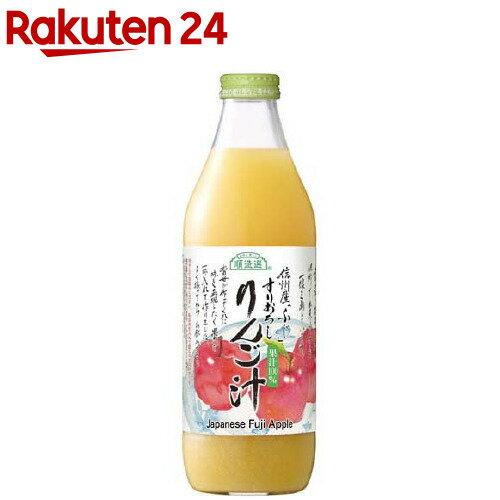 マルカイ 順造選 すりおろしりんご汁 果汁100%(1L)【順造選】