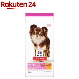 サイエンスダイエット ライト 小型犬用 肥満傾向の成犬用(750g)【dalc_sciencediet】【サイエンスダイエット】[ドッグフード]