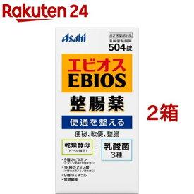 エビオス整腸薬(504錠*2コセット)【エビオス錠】