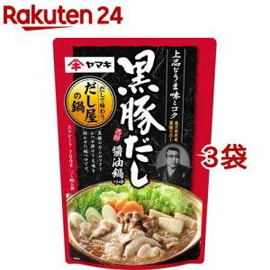 ヤマキ 黒豚だし 醤油鍋つゆ(700g*3コセット)【ヤマキ】